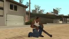 Автоматический дробовик для GTA San Andreas