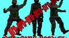 A.R.M.Y Skin Скин Военного для GTA San Andreas