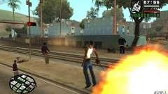 God mod CLEO для GTA San Andreas