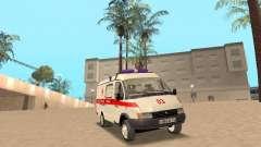 ГАЗель 2705 Скорая помощь