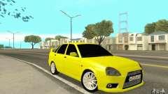Lada Priora жёлтый для GTA San Andreas