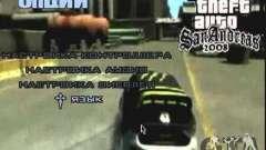 Видео меню gta4 drift