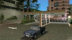 Anadol Pikap для GTA Vice City