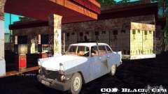Газ 13 police Cuba