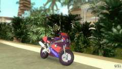 Yamaha FZR 750 midnight black для GTA Vice City