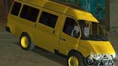 ГАЗель такси
