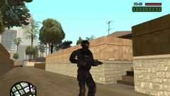 Спецназовец из SWAT 4