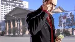 Загрузочные экраны Город Ставрополь для GTA 4