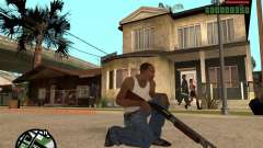 Chromegun HD для GTA San Andreas