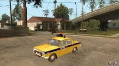 ГАЗ Волга 2401 Милиция