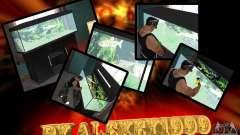 Аквариум для GTA San Andreas