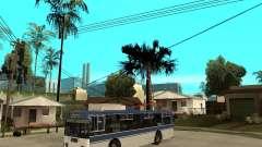 Троллейбус ЗИУ 52642