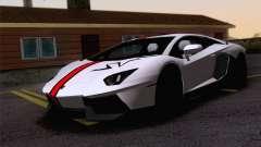 Покрасочные работы Lamborghini Aventador LP700-4