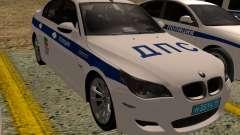 BMW M5 E60 ДПС