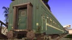Пассажирский вагон купе 029-28802