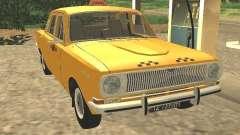 ГАЗ 24-01 Такси для GTA San Andreas