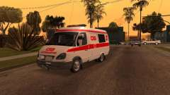 ГАЗель Скорая помощь для GTA San Andreas