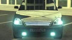 Lada Priora Tuning для GTA San Andreas