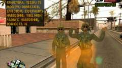Pilot из COD4 для GTA San Andreas