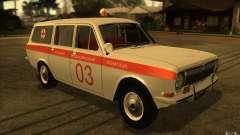 ГАЗ 24-03 Волга Скорая помощь для GTA San Andreas