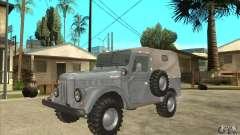 ARO M461 для GTA San Andreas