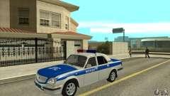 ГАЗ 31105 Волга ДПС для GTA San Andreas