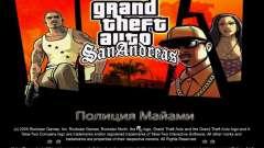 Новые экраны Майами + бонус для GTA San Andreas