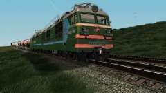 ВЛ80с-2532