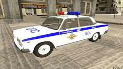 Ваз 2107 ДПС Полиция Жигули для GTA San Andreas