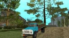 ГАЗ-53 баллоновоз