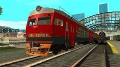 ЭР2 1274 РЖД для GTA San Andreas
