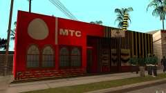Магазин МТС и Билайн для GTA San Andreas
