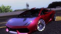 Lamborghini Gallardo Racing Street