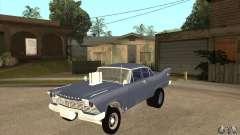 Plymouth Savoy Gasser 1957 для GTA San Andreas