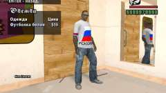 Футболка Россия для GTA San Andreas
