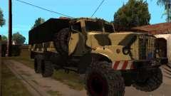 КрАЗ - 255 Б1 v2.0 для GTA San Andreas