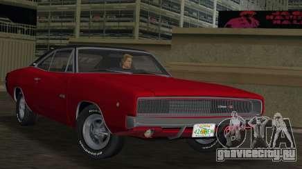 Dodge Charger 426 R/T 1968 v1.0 для GTA Vice City