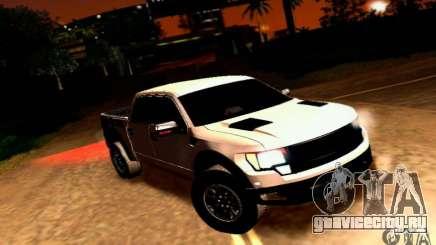 Ford Raptor Crewcab 2012 для GTA San Andreas