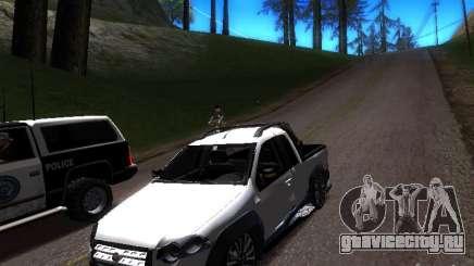 Fiat Strada для GTA San Andreas
