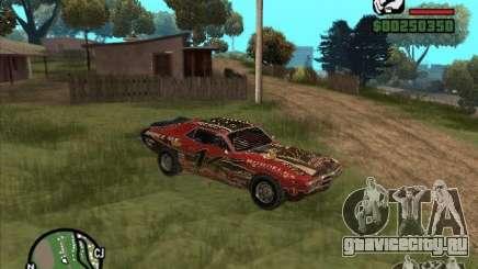 FlatOut bullet для GTA San Andreas