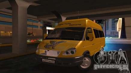 ГАЗель 2705 Маршрутка для GTA San Andreas