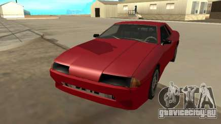 Elegy By w1LD для GTA San Andreas