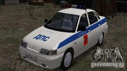 ВАЗ 2110 ДПС для GTA 4