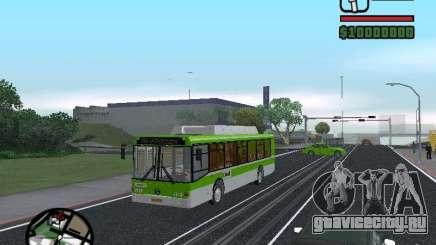 ЛиАЗ 5292.70 для GTA San Andreas