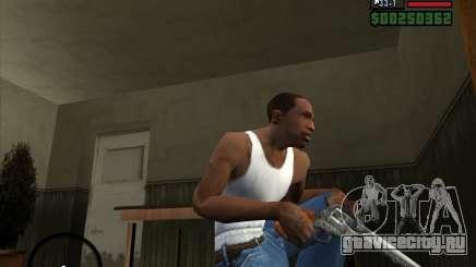 Револьвер для GTA San Andreas
