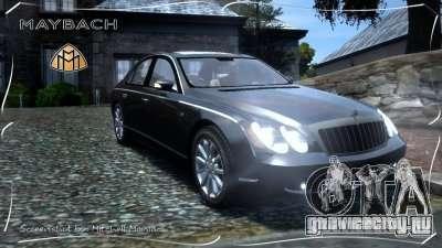 Maybach 57S для GTA 4