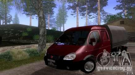 ГАЗ 33023 Бизнес для GTA San Andreas