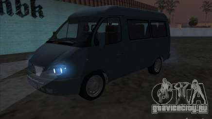 ГАЗ 22172 Соболь для GTA San Andreas