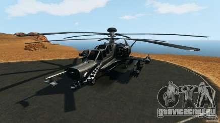 KA-50 Black Shark Modified для GTA 4