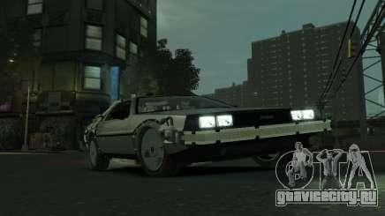DeLorean BTTF 2 для GTA 4